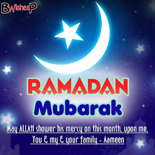 Ramadan Mubarak Wishes Images pictures Wallpaper Download