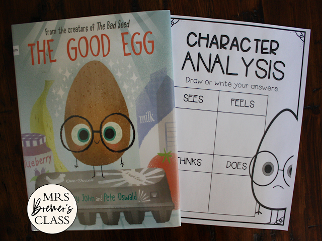 The Good Egg book study activities unit with Common Core aligned literacy companion activities and class book for Kindergarten and First Grade