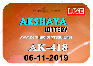 kerala lottery kl result, yesterday lottery results, lotteries results, keralalotteries, kerala lottery, keralalotteryresult, kerala lottery result, kerala lottery result live, kerala lottery today, kerala lottery result today, kerala lottery results today, today kerala lottery result, Akshaya lottery results, kerala lottery result today Akshaya, Akshaya lottery result, kerala lottery result Akshaya today, kerala lottery Akshaya today result, Akshaya kerala lottery result, live Akshaya lottery AK-418, kerala lottery result 06.11.2019 Akshaya AK 418 06 November 2019 result, 06 11 2019, kerala lottery result 06-11-2019, Akshaya lottery AK 418 results 06-11-2019, 06/11/2019 kerala lottery today result Akshaya, 06/11/2019 Akshaya lottery AK-418, Akshaya 06.11.2019, 06.11.2019 lottery results, kerala lottery result November 06 2019, kerala lottery results 06th November 2019, 06.11.2019 week AK-418 lottery result, 06.11.2019 Akshaya AK-418 Lottery Result, 06-11-2019 kerala lottery results, 06-11-2019 kerala state lottery result, 06-11-2019 AK-418, Kerala Akshaya Lottery Result 06/11/2019, KeralaLotteryResult.net