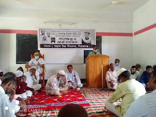 বাহুকা উচ্চবিদ্যালয়ে মোহাম্মাদ নাসিমের স্বরণে আলাচনা সভা ও দোয়া অনুষ্ঠিত