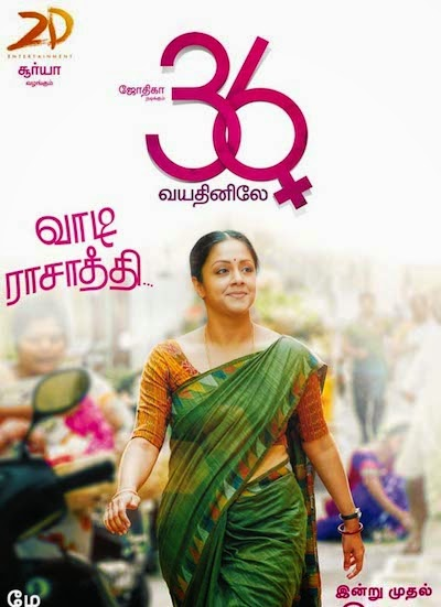 36 Vayadhinile (2015) Tamil DVDScr 350MB