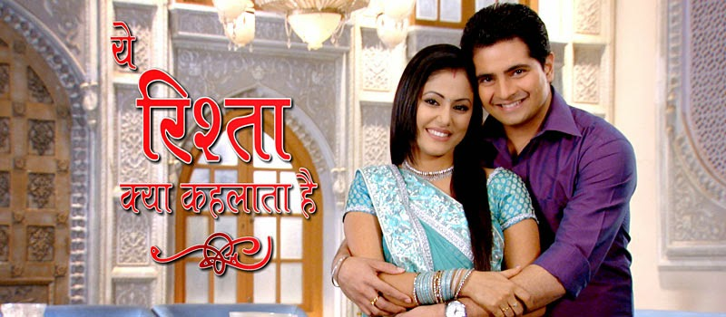 List Of Star Plus Serials Schedule Trp 2015 New Upcoming – Migliori