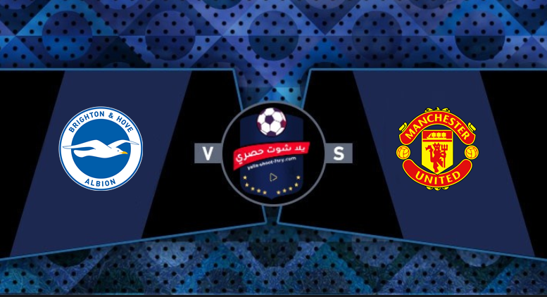 Watch the Manchester United and Brighton match