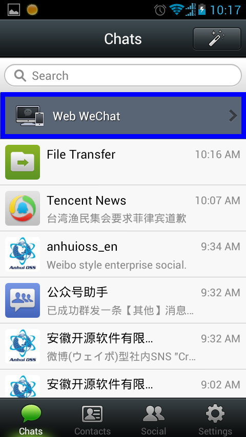 Social Media and Mobile in China: How to use the Web browser