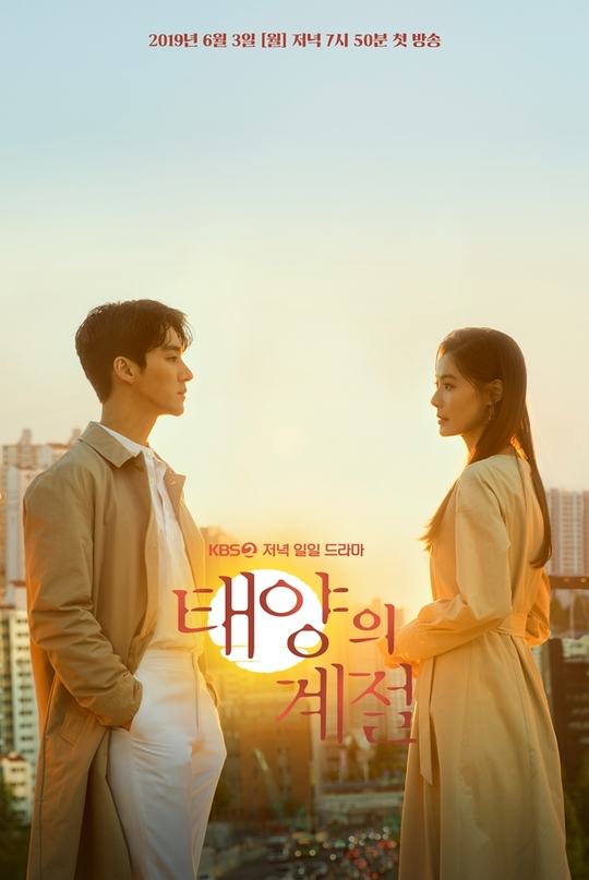 Sinopsis A Place in the Sun (2019)