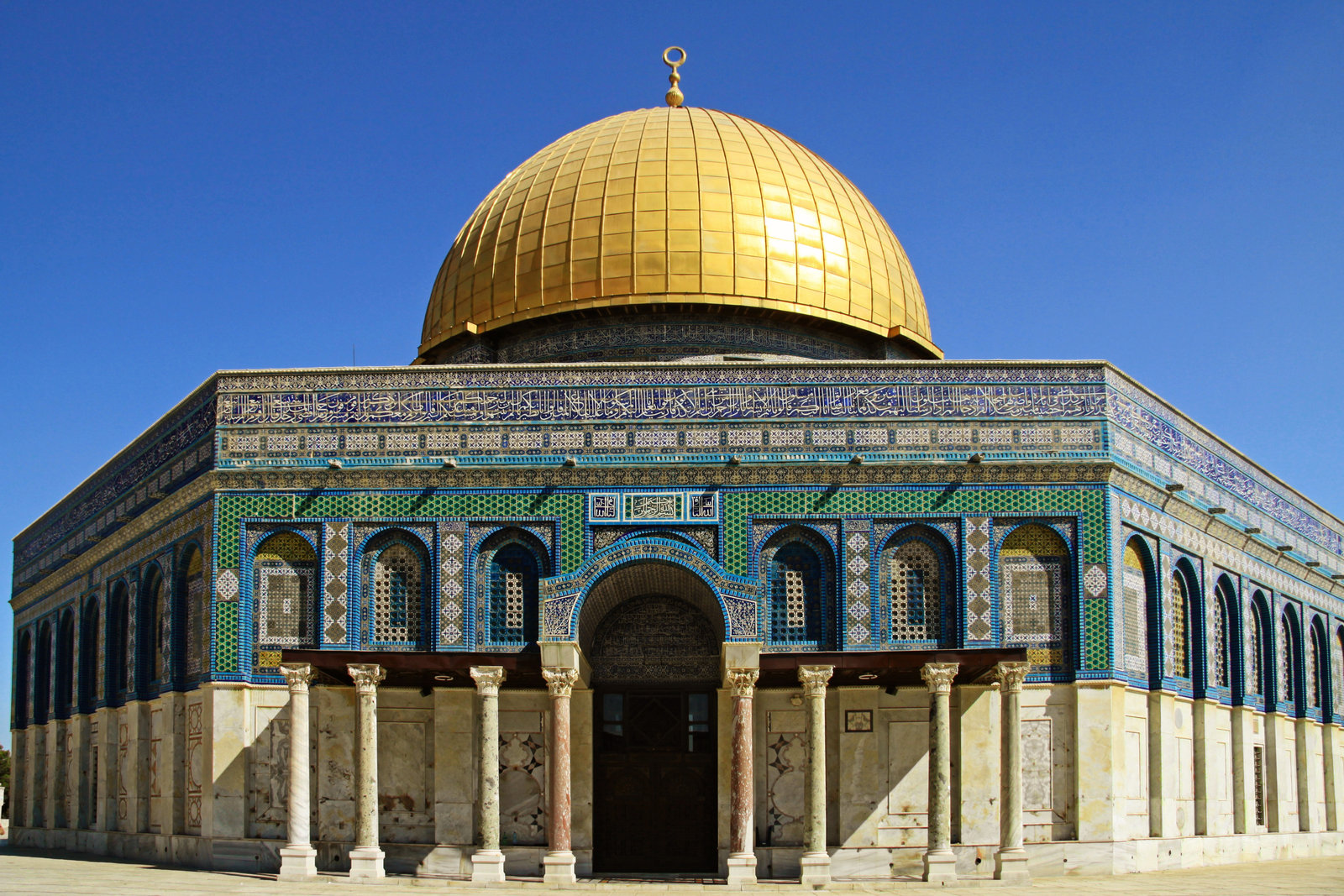 High Definition Wallpaper Club: Dome Of The Rock Wallpapers