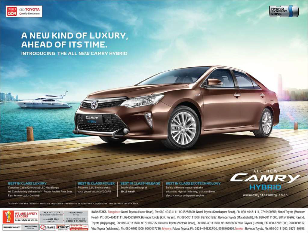 off campus interview honda siel cars Check out our top free essays on core competency honda to help you write  honda motor's case sim336 (off campus)  honda in india honda siel cars.