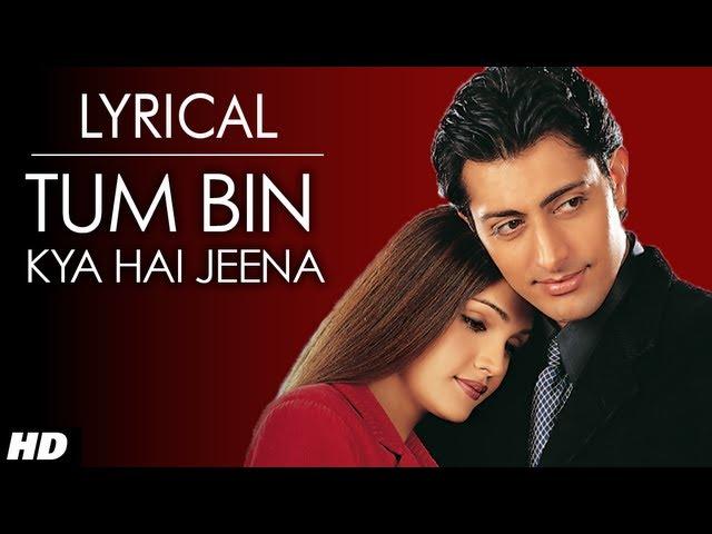 Tum Bin Jiya Jaye Kaise Lyrics