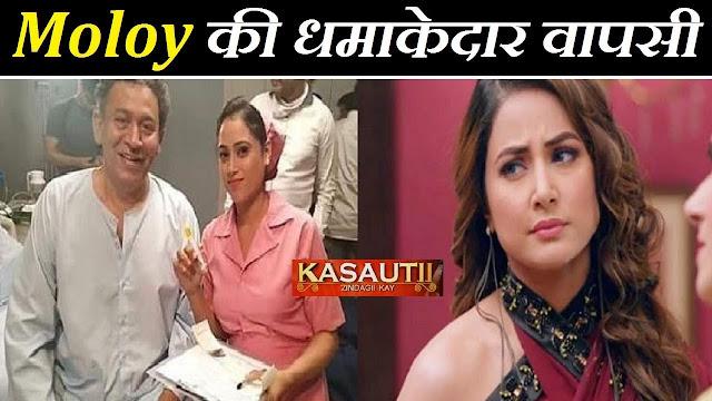 High Voltage : Extreme Drama Komolika puts Nivi to shame hell shocking Mohini in Kasauti Zindagi Ki 2