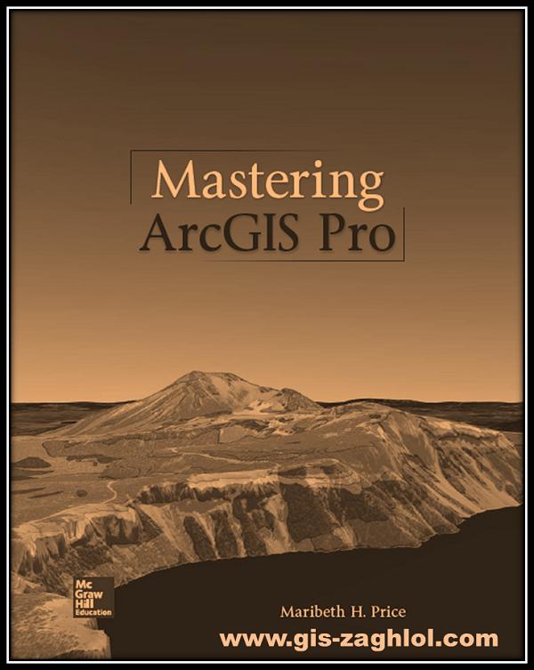 تحميل كتاب احتراف ارك جيس برو Mastering ArcGIS Pro