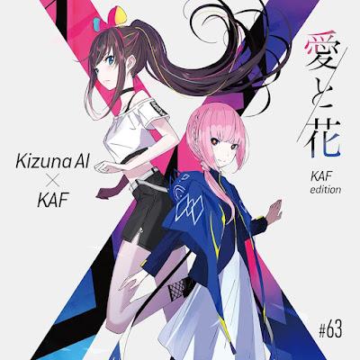 Kizuna AI × 花譜 - Karisome lyrics lirik terjemahan arti kanji romaji indonesia translations かりそめ 歌詞 info lagu single Ai to Hana