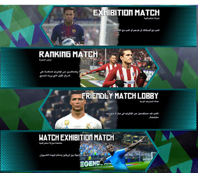 PES 2013 Rudrex Patch 2013 Season 2017/2018