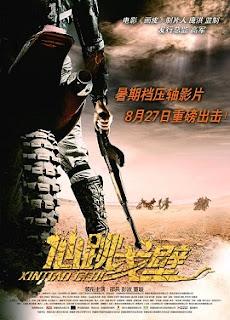 Xem Phim Sa Mạc Điên Cuồng