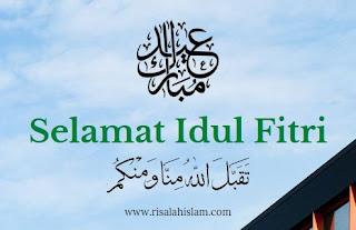 Kapan Idul Fitri? Insya Allah, Lebaran Serentak Ahad 24 Mei 2020