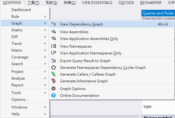 NDepend v5 Report - Dependency Graph 1