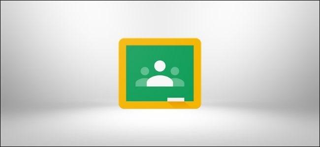 شعار Google Classroom.