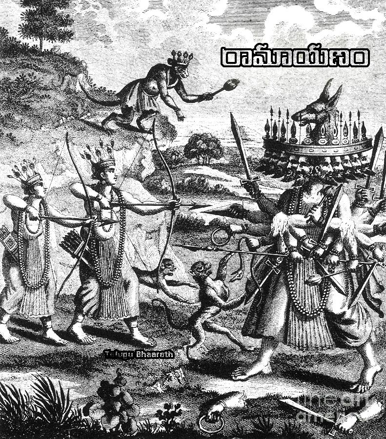 రామాయణం 108 ప్రశ్నావళి - 108 Questions about Ramayanam