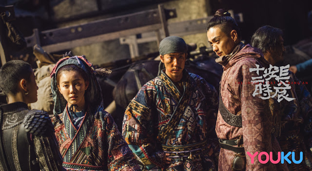 the longest day in chang'an historical drama