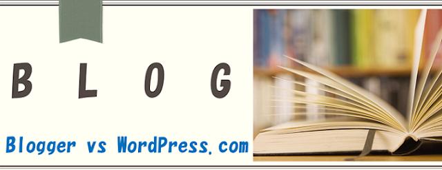 ブログのロゴとBlogger vs WordPress