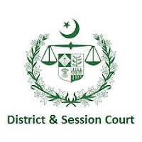 District and Session Court Sahiwal Jobs 2021 CTS Application Form Computer Operators, Naib Qasid & Others Latest