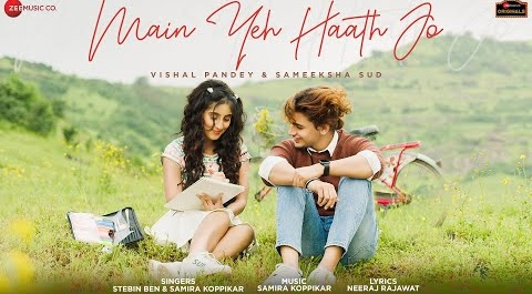 Main Yeh Haath Jo Song Lyrics- Stebin Ben and Samira Koppikar | Sameeksha | lyricspig