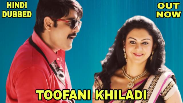 Toofani Khiladi