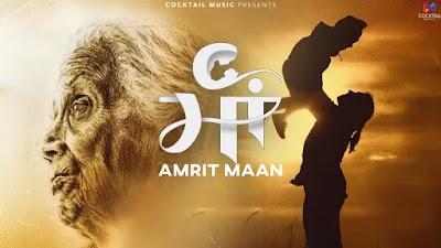 Checkout Amrit Maa New Song Maa Lyrics only on Lyricsaavn