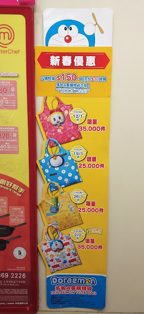 Doraemon Promotes its Movie through discounted Promotional Tote Bags