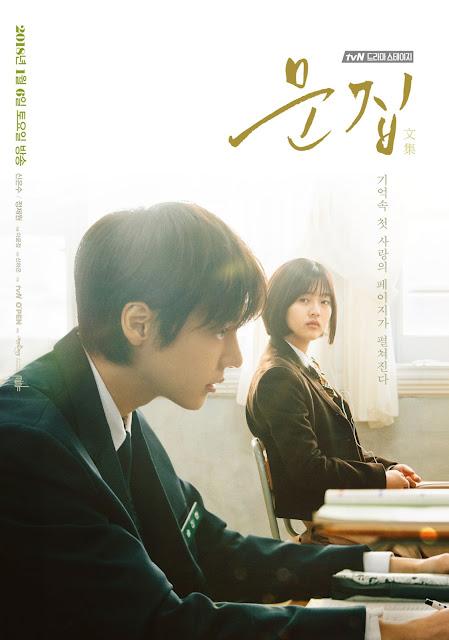 http://www.jnkdrama.com/2018/01/Sinopsis-Drama-Korea-Drama-Stage-tvN-Anthology.html