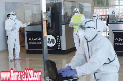 أخبار العالم فاتورة بفيروس كورونا المستجد corona virus في ارتفاع