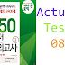 Listening TOEIC 950 Practice Test Volume 2 - Test 08