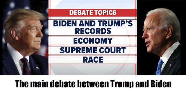 The main debate between Trump and Biden