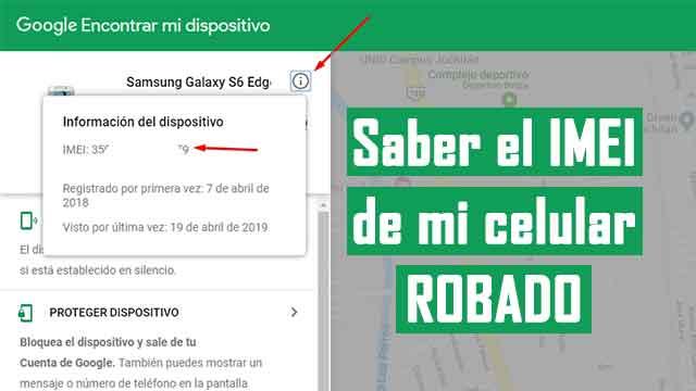 Cómo saber el IMEI de nuestro móvil robado o perdido