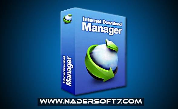 تحميل برنامج انترنت دونلود مانجر IMD  كامل للكمبيوتر