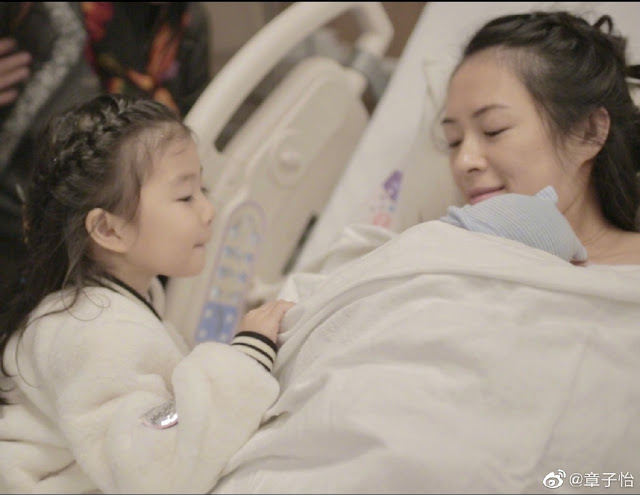 zhang ziyi second child