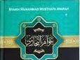 Terjemah Kitab Jawahirul Bukhori
