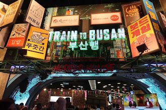 Rumah Seram Train To Busan di Resorts World Genting