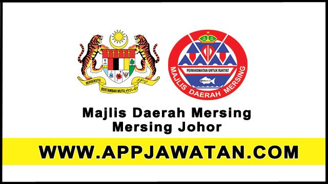 logo Majlis Daerah Mersing