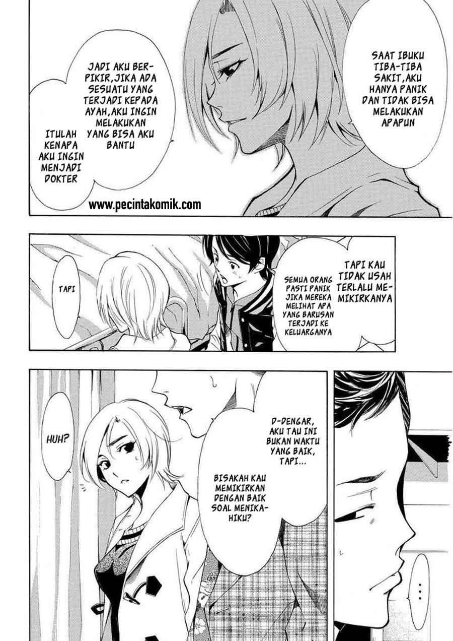 Fuuka Chapter 130-5