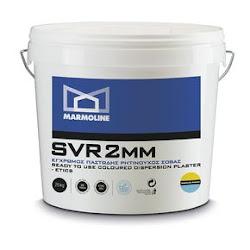 Πάστα θερμοπρόσοψης Marmoline SVR