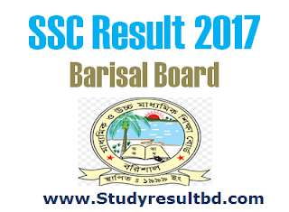 SSC Result 2017 Barisal Board