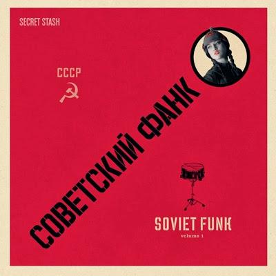 Советский Фанк-Soviet Funk Vol. 1