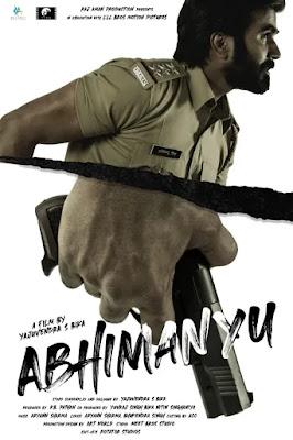 Yajuvendra Singh Bika's Abhimanyu first look was revealed