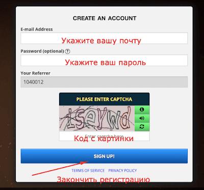 Freebitcoin как заработать