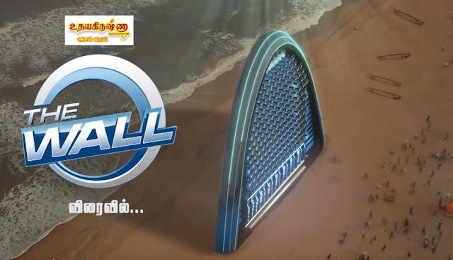 the wall vijay tv game show