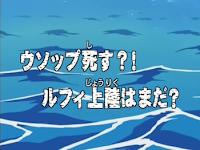 One Piece Episode 33