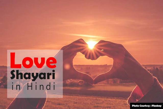 Love-Shayari-in-Hindi