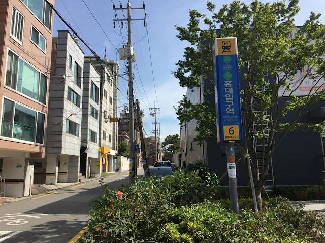 Hongik University Seoul Review