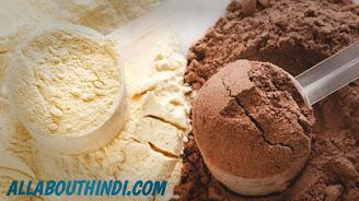 Protein Powder क्या है
