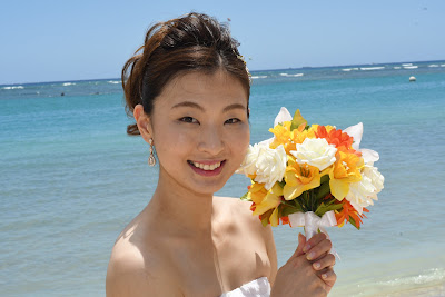 Hawaii Wedding Blog